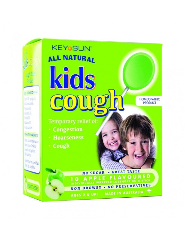 Cough - Apple