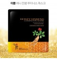 Honey Ginseng Luminouse Mask
