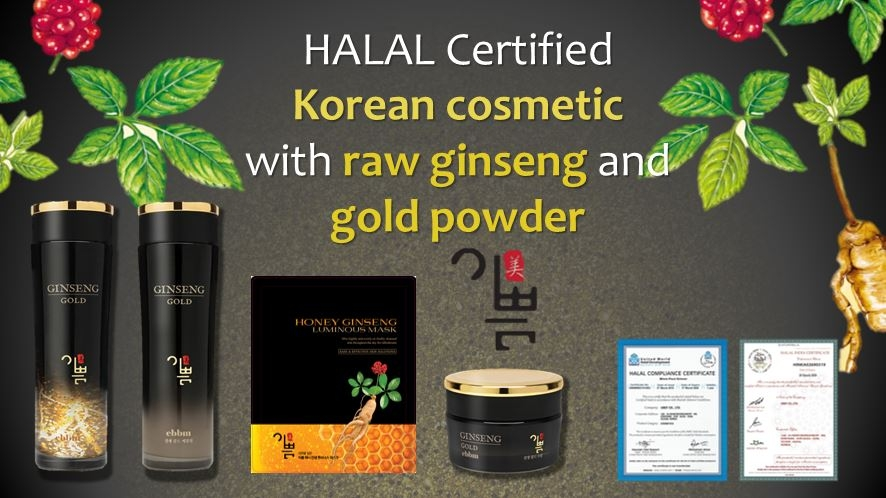 EBBM Ginseng Gold Series