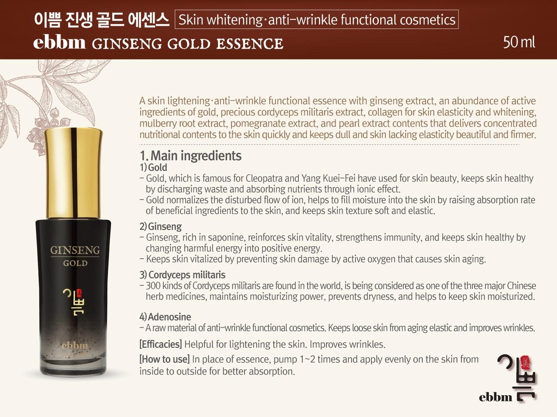 EBBM Ginseng Gold Series Essence